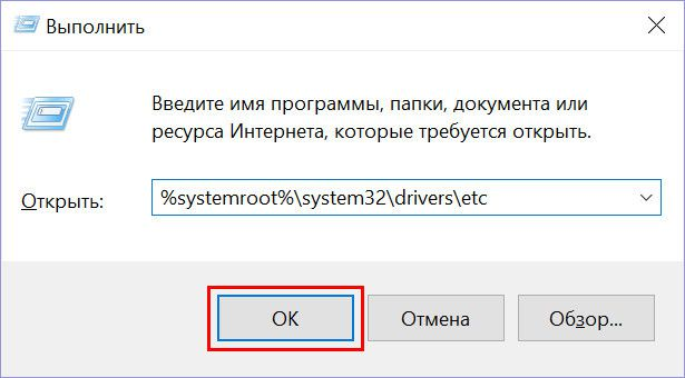 Download error  Download error:
