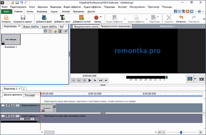 The most popular program for video editing  The program for