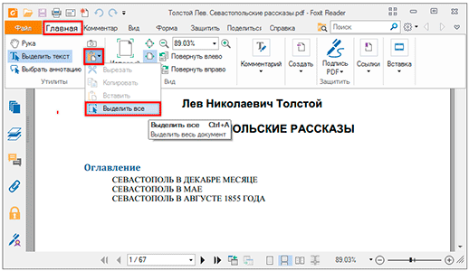 kopiere tekst fra pdf til excel