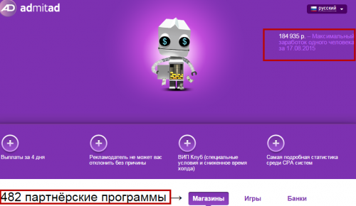 blokovat datování reklamy AdSense místa pro online datování