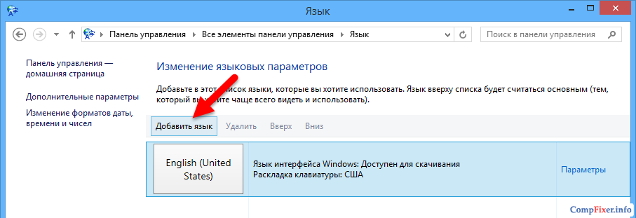 How to enter the windows 7 language bar  What should I do if