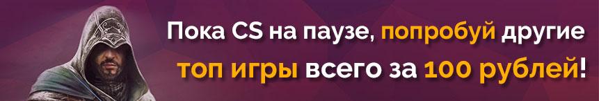 APS služba pripojiť